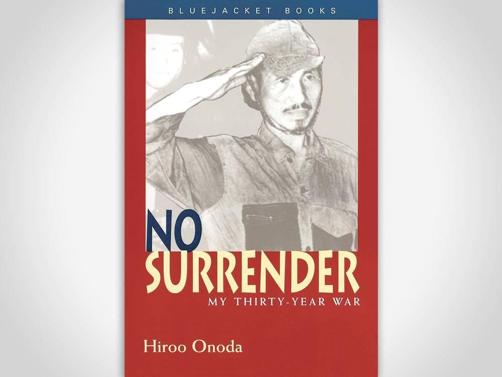 No Surrender by Hiroo Onoda