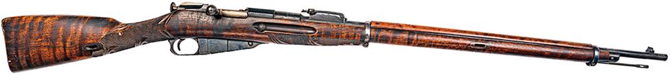 Mosin Nagant Rifle