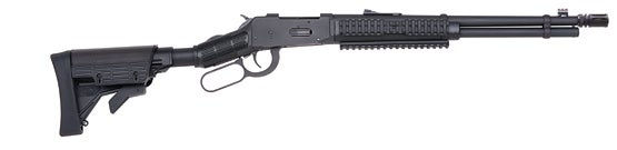 Mossberg Introduces A Lever Action Tactical Rifle