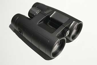 Bushnell Infinity 10.5x45mm