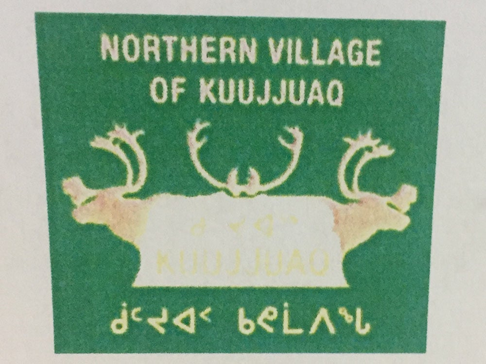 First Nations village of Kuujjuaq