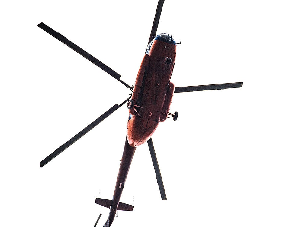 """""""helicopter"""