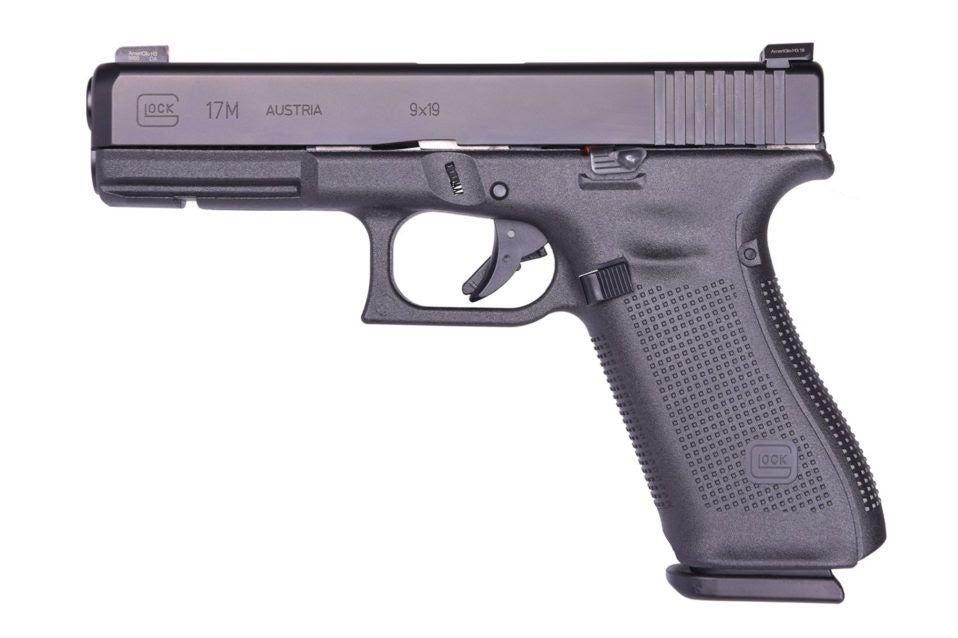 Glock 17 handgun issued by FBI